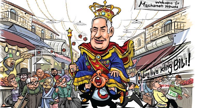 הפסיכוזה של נתניהו!האם ראש הממשלה פסיכי או פסיכוטי לכאורה וכמה מסוכנת הפרנויה שממנה הוא סובל  Bibi