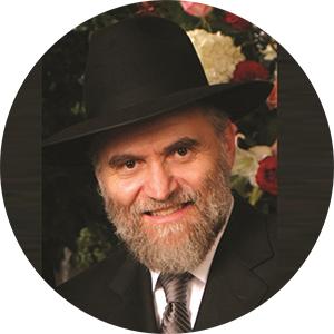Rabbi Yerachmiel Milstein