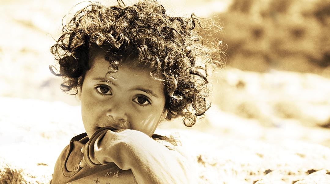 Yemenite Child